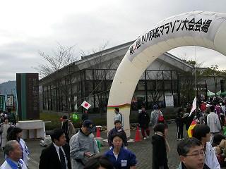 04ogawa0002