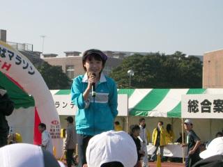 04tsukuba0030