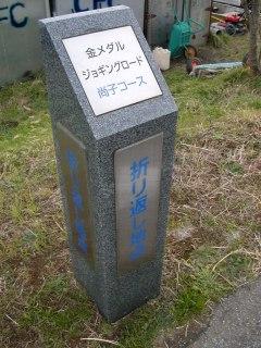 05naoko0014